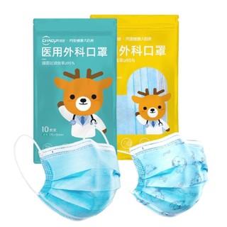 超亚 一次性医用外科口罩 儿童/成人可选 灭菌型 50片 *4件