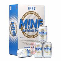 台湾啤酒 MINE全麦啤酒 台湾进口啤酒 麦香独特 口感清爽 330ml*24听整箱 *4件