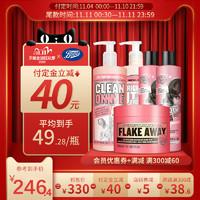 Soap&Glory粉色沐浴5件沐浴露磨砂膏身体乳洗发水护发素 *2件