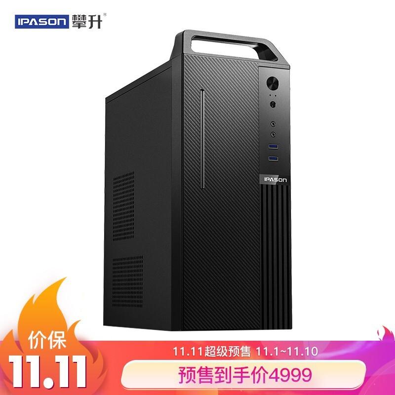 攀升 商睿2Pro中国智造版主机(海光3185、16G、480G SSD、RX560D-4G独显)