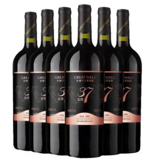 中粮红酒 长城北纬37精选赤霞珠干红酒葡萄酒  750ML*6支装 *2件