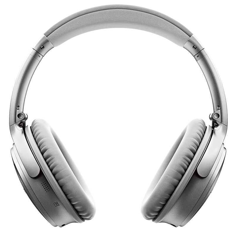 BOSE 博士 QuietComfort 35 II 耳罩式头戴式无线蓝牙降噪耳机