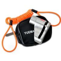 玥玛 750E-9004 电瓶电动车锁