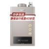 A.O.SMITH 史密斯 J0 1.0系列 JSQ31-JD3 燃气热水器 16L 天然气(12T)