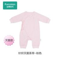 Purcotton 全棉时代 婴儿连体衣保暖
