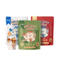 永璞 5.0冷萃咖啡液 混合 3袋 共30條