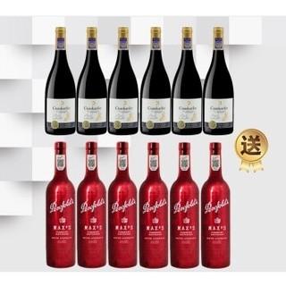京东PLUS会员 : 凯富卡洛尔 优酿赤霞珠葡萄酒 750ml*6瓶+奔富麦克斯 赤霞珠干红葡萄酒750ml*6瓶