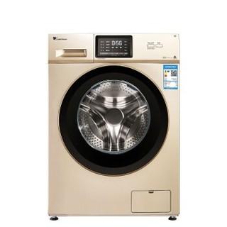 LittleSwan 小天鹅 TG100V20WDG 10KG 变频 滚筒洗衣机
