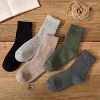 CHUMO 初沫 WZ19604 加厚中筒袜 3双装