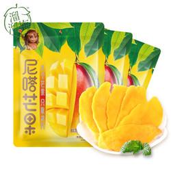 LIUM  溜溜梅   泰国芒果水果干  100g*3袋
