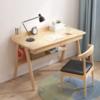 一米色彩 实木北欧实木书桌 (原木色 0.8m/单桌)