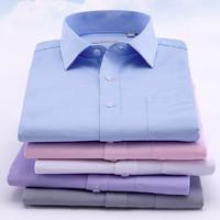 ROMON 罗蒙  S6C173C21-C11 男士长袖衬衫 C21蓝色 40