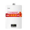 Rinnai 林内 C02系列 JSQ26-C02 燃气热水器 13L 天然气(12T)