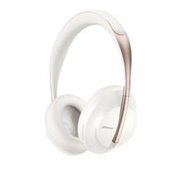 BOSE NC700 头戴式蓝牙降噪耳机 白金色