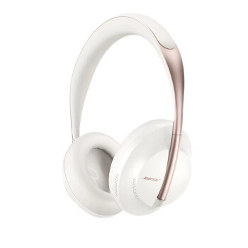 BOSE 博士 NC 700 头戴式主动降噪蓝牙耳机 金色