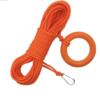 谋福  30米救生绳+钩+浮圈