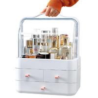 Citylong 禧天龙 x-8261 化妆品收纳盒 26.5*18.2*34.7cm