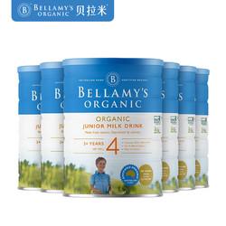 双11第二波预售:BELLAMY'S 贝拉米 有机幼儿配方奶粉 4段 900g*6罐