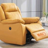 20日0点:SLEEMON 喜临门 维希 科技布电动功能沙发