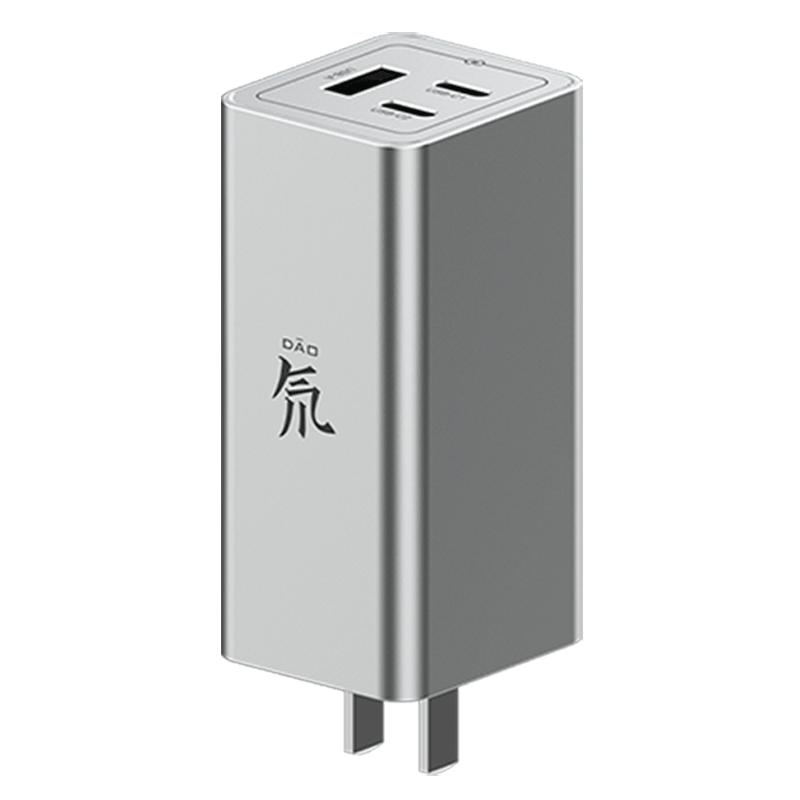 nubia 努比亚 氘锋 GaN氮化镓充电器 65W
