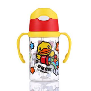 B.DUCK小黄鸭 儿童水杯tritan宝宝吸管杯双柄夏季冷水杯吸管水杯 300ml黄柄 6524TM *6件