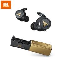 百亿补贴:JBL UA Project Rock 强森联名款 真无线蓝牙耳机
