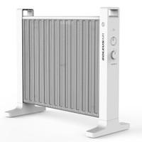 SOLEUSAIR AIR2000HB 取暖器