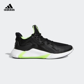 adidas 阿迪达斯 edge xt summer.rdy EH3381 男鞋跑步鞋