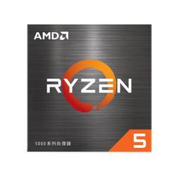 6个字母、两个标点 AMD Ryzen 锐龙5 5600X CPU处理器 6核心12线程 3.7GHz