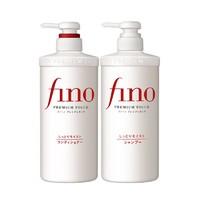 SHISEIDO 资生堂 FINO 美容复合精华洗发水 550ml +护发素 550ml