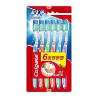 聚划算百亿补贴:Colgate 高露洁 超洁净牙刷 6支装