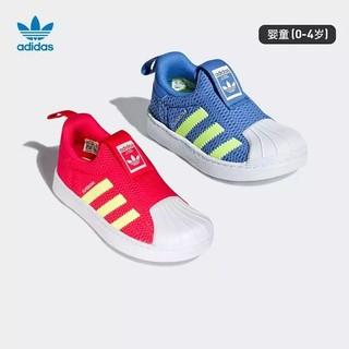 adidas 阿迪达斯 SUPERSTAR 360 婴童经典运动鞋