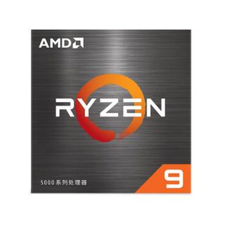 銳龍系列 R9-5950X CPU處理器 散片