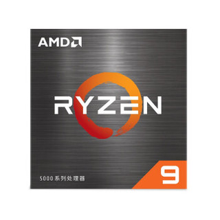 AMD 锐龙系列 R9-5950X CPU处理器 16核32线程 3.4GHz