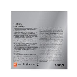 AMD 锐龙系列 R7-5800X CPU处理器 8核16线程 3.8GHz