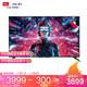 TCL雷鸟65S535C 65英寸背光分区高色域 4K全面屏MEMC AI远场语音 智能游戏社交平板液晶电视机 3699元