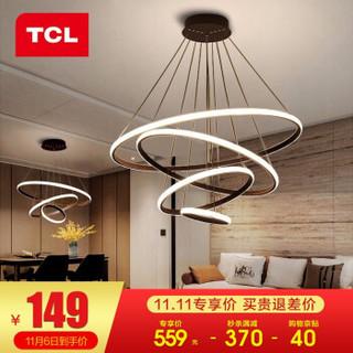 TCL照明 客厅吊灯卧室餐厅吊灯书房灯具北欧后现代简卧室餐厅灯创意个性餐厅灯 三环-黑-直径20+40+60CM 60瓦三色调光