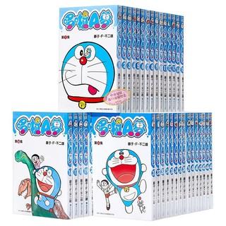 《哆啦A梦短篇集 1-45》台版漫画 全45册