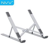 NVV NP-2X 笔记本支架