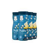 Gerber 嘉宝 12278253 婴儿香蕉味星星泡芙 3段 42g*4罐(8个月以上)