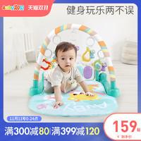 澳貝嬰兒益智健身架三個月新生兒健身毯寶寶0-1歲玩具