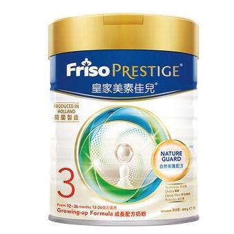 微信专享、新客专享 : Friso 美素佳儿 皇家系列 成长配方奶粉 3段 800g 香港版