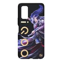 vivo iQOO Z1x 智能手机 6GB+128GB 诛仙手游苏宁定制礼盒版