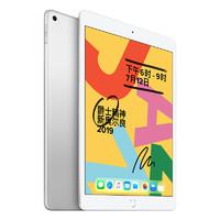 Apple 苹果 iPad 2019款 港版 10.2英寸 平板电脑 银色 32GB WLAN