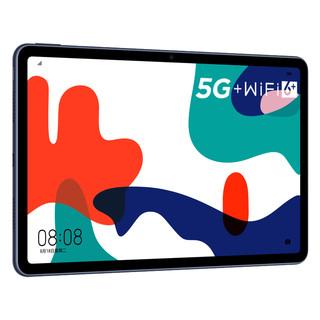 HUAWEI 华为 MatePad 5G版 10.4英寸 平板电脑 6GB+128GB LTE版 夜阑灰