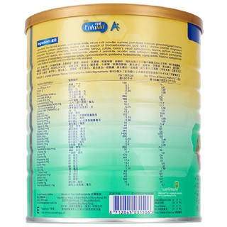 MeadJohnson Nutrition 美赞臣 安儿宝系列 儿童奶粉 港版 4段 900g