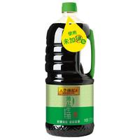 LEE KUM KEE 李锦记 薄盐生抽 1.75L
