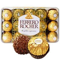 有券的上、苏宁SUPER会员:FERRERO ROCHER 费列罗 榛果金莎巧克力 30粒
