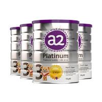 a2 艾尔 Platinum系列 幼儿配方奶粉 3段 900g*4罐(1-3岁)澳版