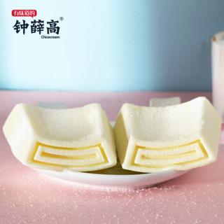 钟薛高 Chicecream 冲屿海盐系列 海盐*4 冰激淋雪糕